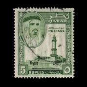 TUT1229 - Qatar - New currency surcharge 5r on 5r bronze-green. CLICK FOR FULL DESCRIPTION